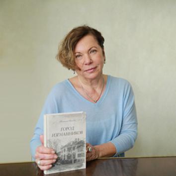 Наталья Спартаковна Беглова