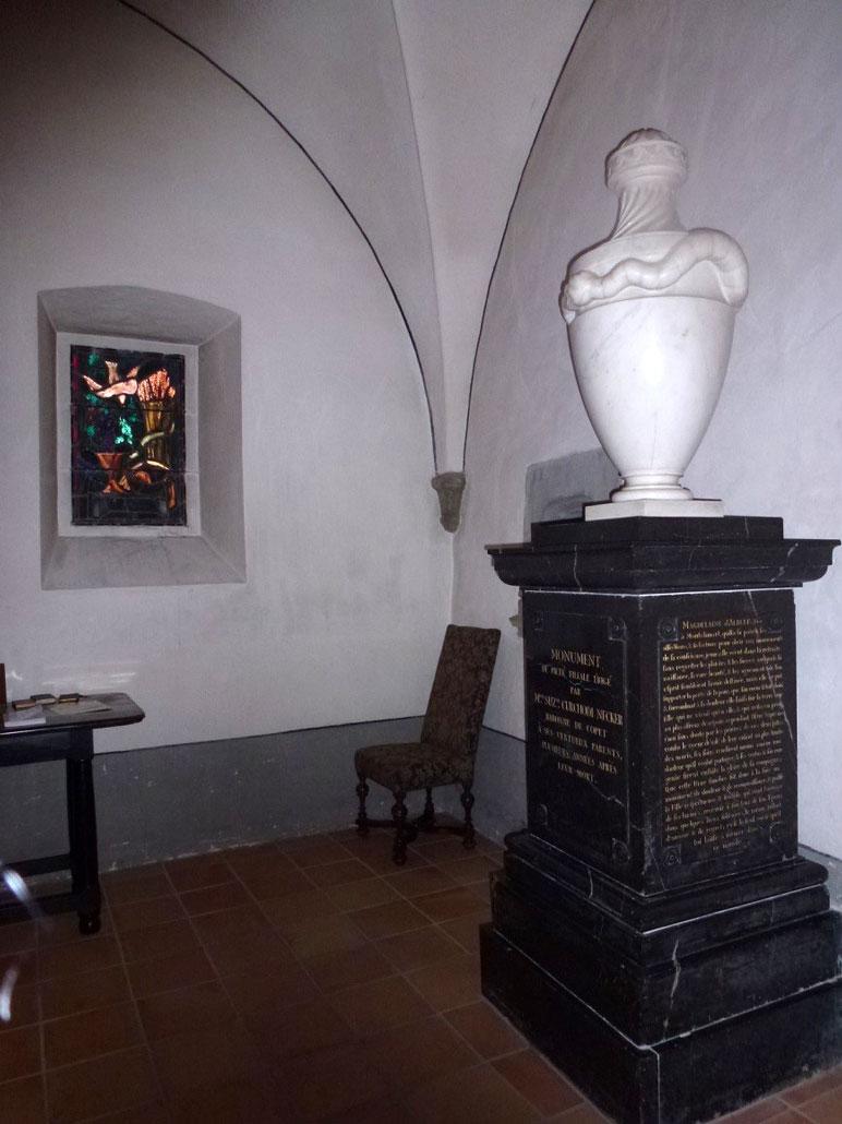 Капелла семьи Неккер (фотографии автора)