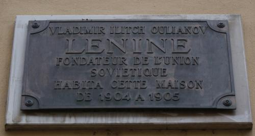 Владимир Ильич Ульянов-Ленин, основатель Советского государства, жил в этом доме в 1904-1905 годах