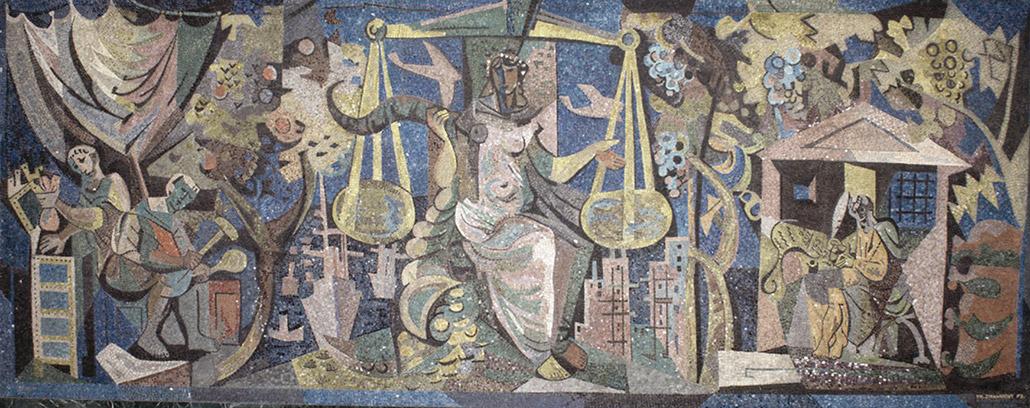 Банк. Капитал. Мозаика. 1957 г. (Фонд Федора Стравинского)