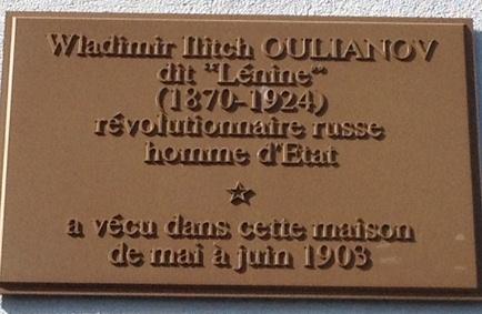 Мемориальная доска на доме No. 2, улица Таннери