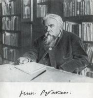 http://publ.lib.ru/ARCHIVES/R/RUBAKIN_Nikolay_Aleksandrovich/.Online/Rubakin_N.A.-P001.jpg