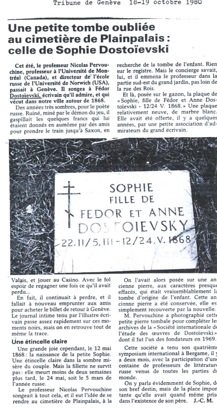 C:\Users\NATALIA\Pictures\Фотографии для очерков\Saxon Достоевский\New folder\Tribune de Genève.jpg