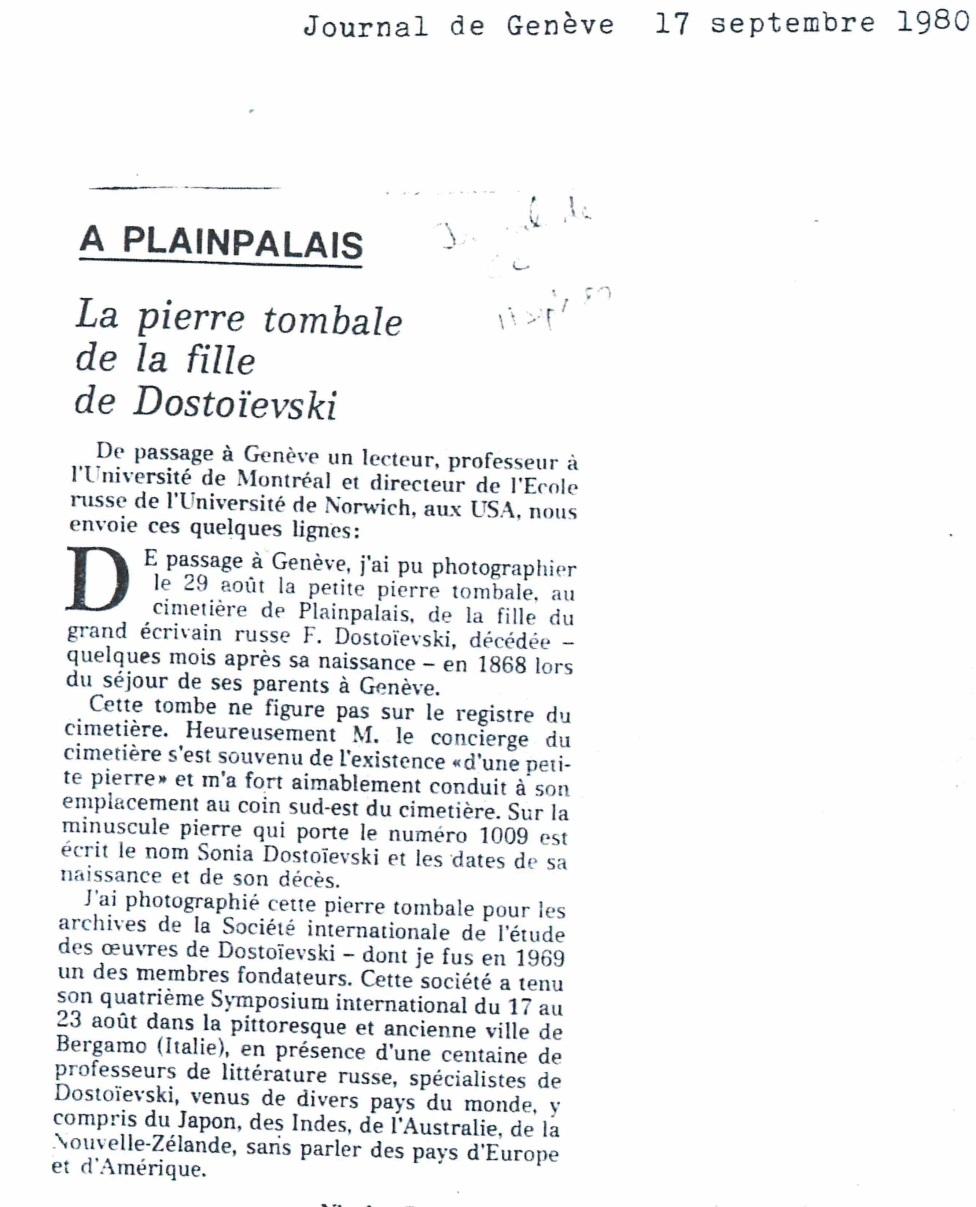 C:\Users\NATALIA\Pictures\Фотографии для очерков\Saxon Достоевский\New folder\Jouranl de Genève.jpg