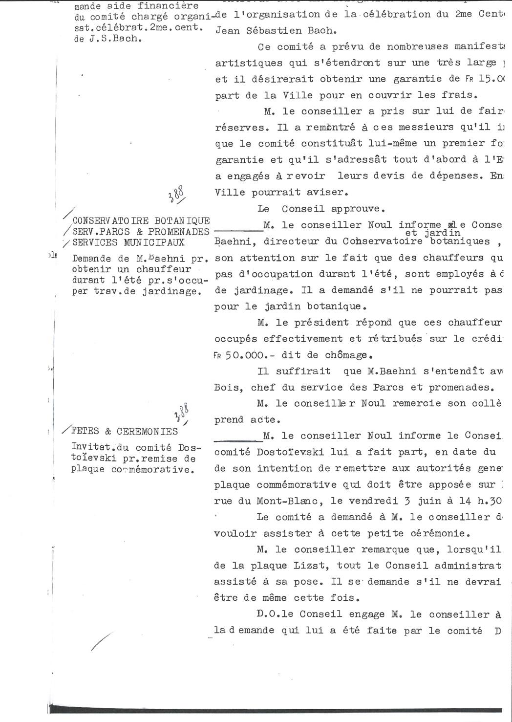 C:\Users\NATALIA\Pictures\Фотографии для очерков\Saxon Достоевский\New folder\Protocol.jpg