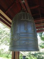 Японский колокол